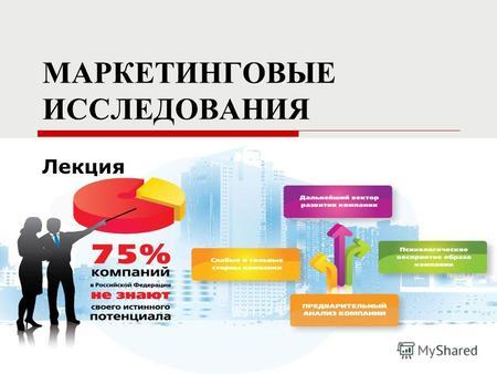 получить Гост р 54934 2012 в Соликамске